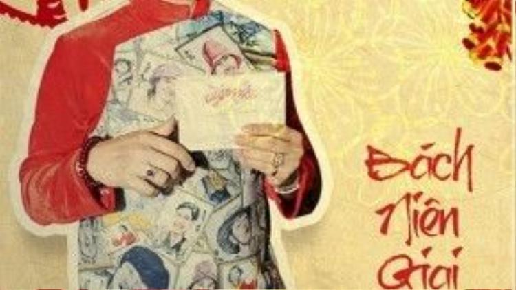 Đồng hành cùng cặp đôi Hoài Linh - Việt Hương là nam danh hài Chí Tài. Anh là trưởng phòng được yêu thích tại Ơn giời cậu đây rồi!, ngoài ra năm 2015, Chí Tài cũng tham gia ngồi ghế nóng cùng Hoài Linh trong chương trình Ca sĩ giấu mặt.