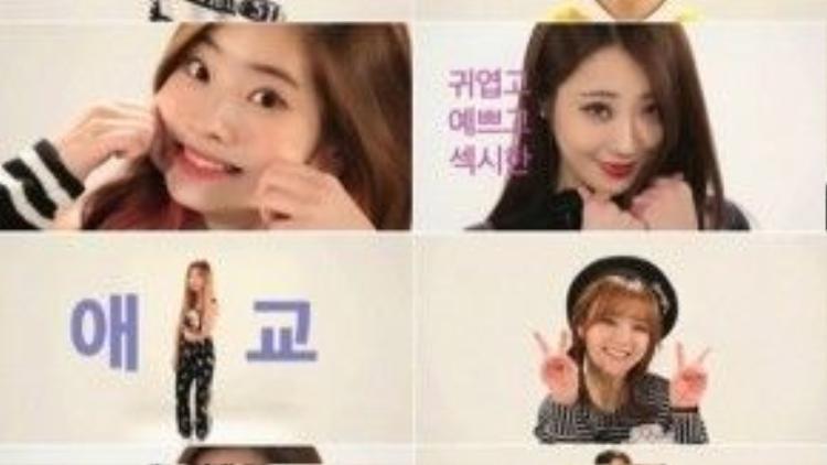 """Bon Bon Olympic của KBS lại tập hợp những thần tượng nữ đình đám thế hệ mới như Hani, Sol Ji, Jung Yeon, Da Hyun, Lizzy, Yu Ju, Hye Yeon, Nara, Ji in, Kyeong Ri, Cao lu, Heo Yeong Ji, Park Bo Ram và NC.A, đây là những cô gái """"xu hướng"""" đang là đề tài nóng hổi của cư dân mạng. Các cô gái sẽ lần lượt tham gia các thử thách để kiểm tra khả năng của bản thân, mang đến nhiều bất ngờ cho khán giả."""