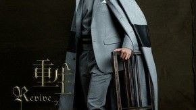 Pong Nawat sẽ đảm nhận vai Ảnh đế Tạ Di.