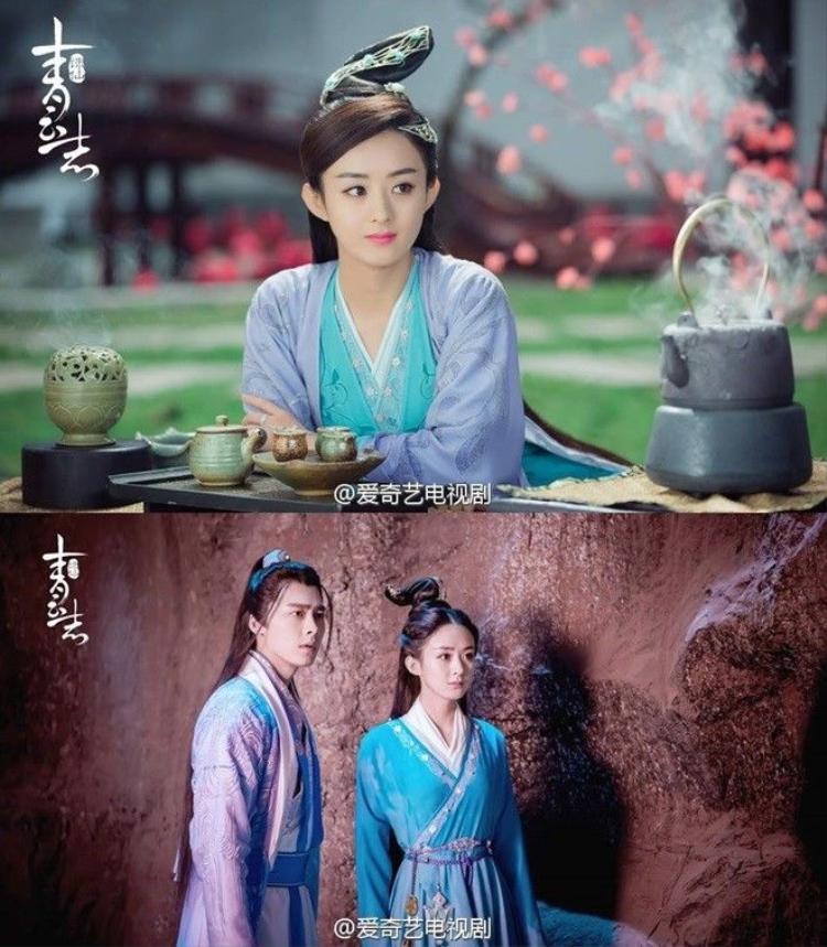 Triệu Lệ Dĩnh nhí nhảnh trên phim trường Tru Tiên