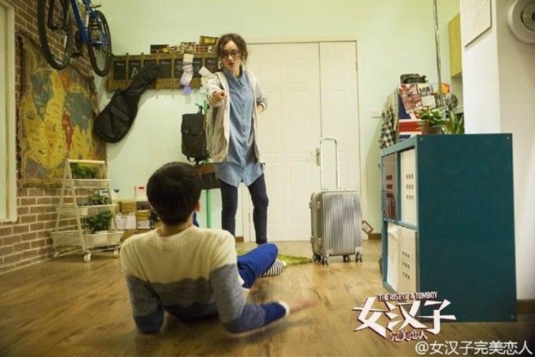 Triệu Lệ Dĩnh có tình một đêm với Trương Hàn trong phim mới