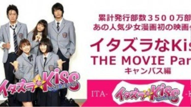 Poster quảng bá của bản điện ảnh