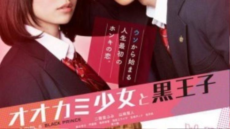 Poster chính thức của Ookami Shoujo to Kuro Ouji