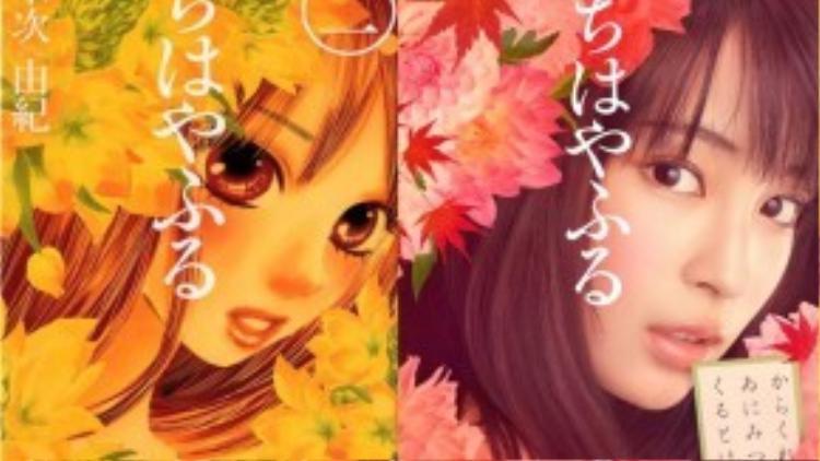 Poster của phim được thể hiện giống với bìa manga