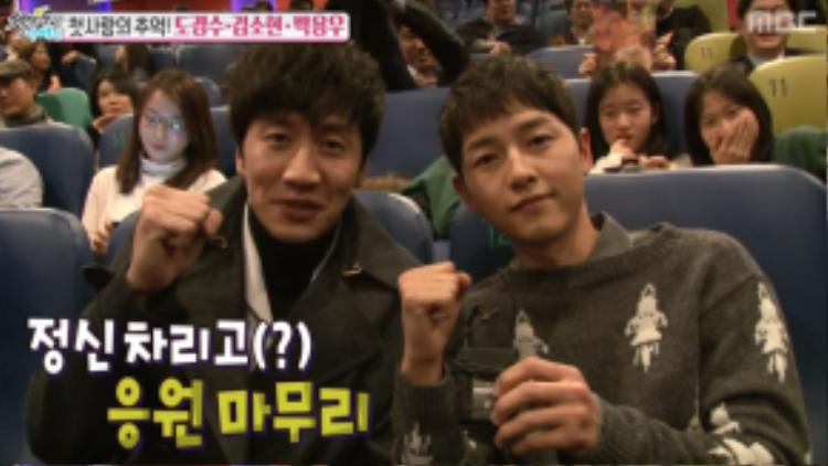 Tình bạn đẹp của Song Joong Ki và Lee Kwang Soo
