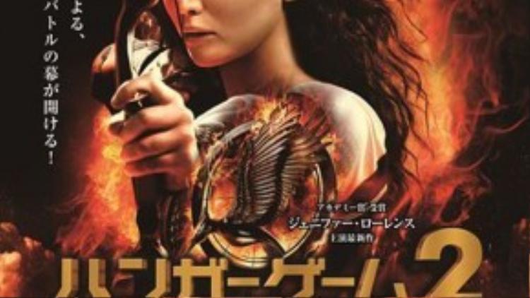 The Hunger Games phần 2 có vẻ 'khá khẩm' hơn khi chỉ chiếu sau Mỹ 2 tháng