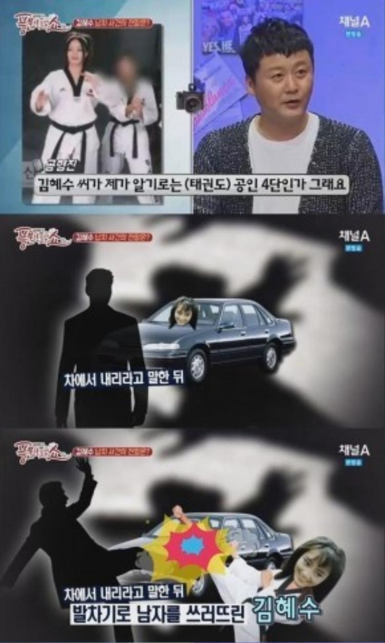 I Heard A Rumor tiết lộ nữ diễn viên Kim Hye Soo từng rơi vào một âm mưu bắt cóc.