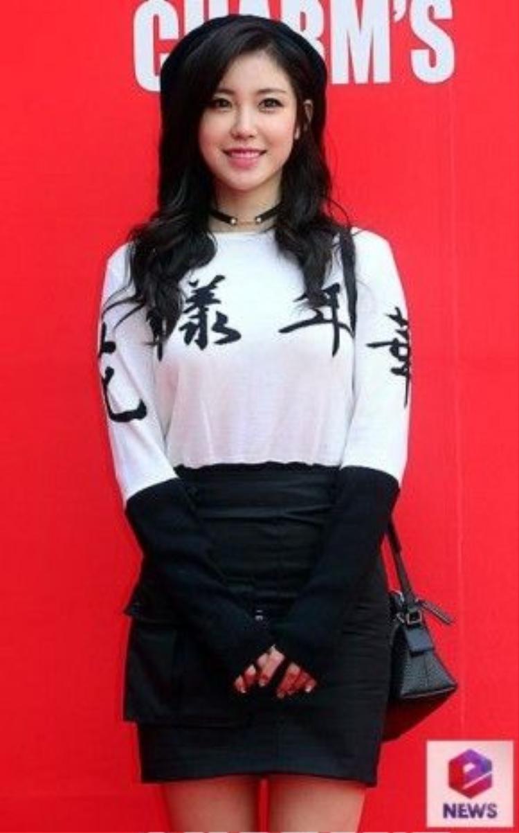 Cô nàng xinh đẹp Jun Hyo Seong (Secret).