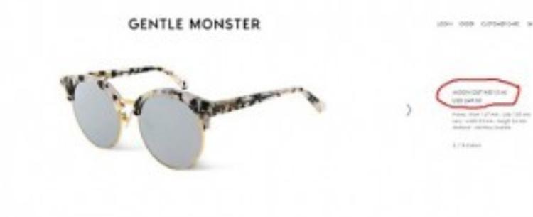 Giọng ca 'Destiny' chọn một item thuộc nhà mốt đình đám Gentle Monster, với thiết kế độc đáo cùng những họa tiết tương tự như hot item của Spring Strings, nhưng chiếc kính này lại được bán với giá 249 USD (khoảng 5,4 triệu đồng).