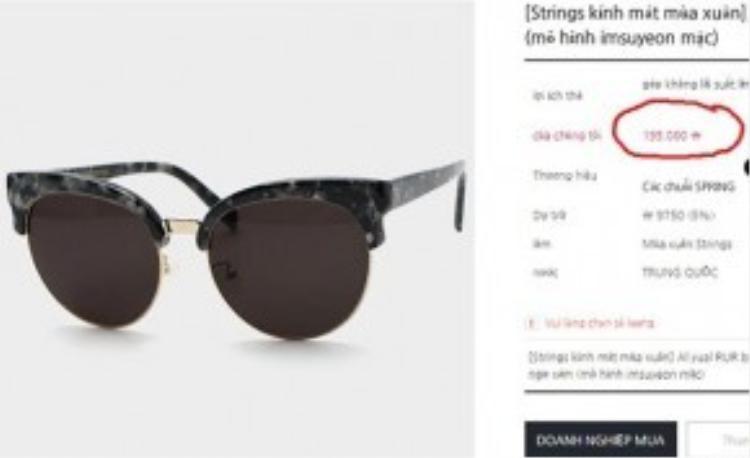Đây là một sản phẩm của nhãn hàng Spring Strings đến từ Hàn Quốc, với giá bán khá dễ chịu 195.000 Won (khoảng 3,7 triệu đồng).
