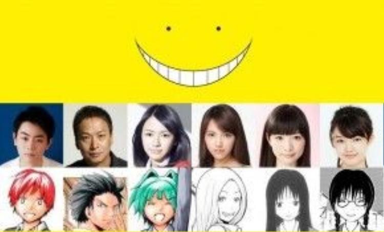 Các diễn viên trong phim: Masaki Suda, Kippei Shiina, Maika Yamamoto, Seika Taketomi, Mio Yuki, Miku Uehara…