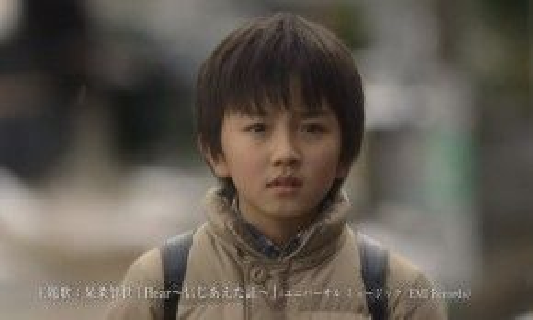 Diễn viên nhí Tsubasa Nakagawa đóng vai nam nhân vật chính Satoru năm 10 tuổi