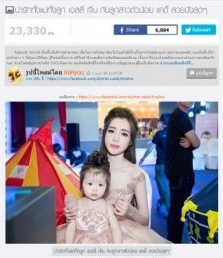 Hai mẹ con Elly Trần tiếp tục lên báo Thái Lan.