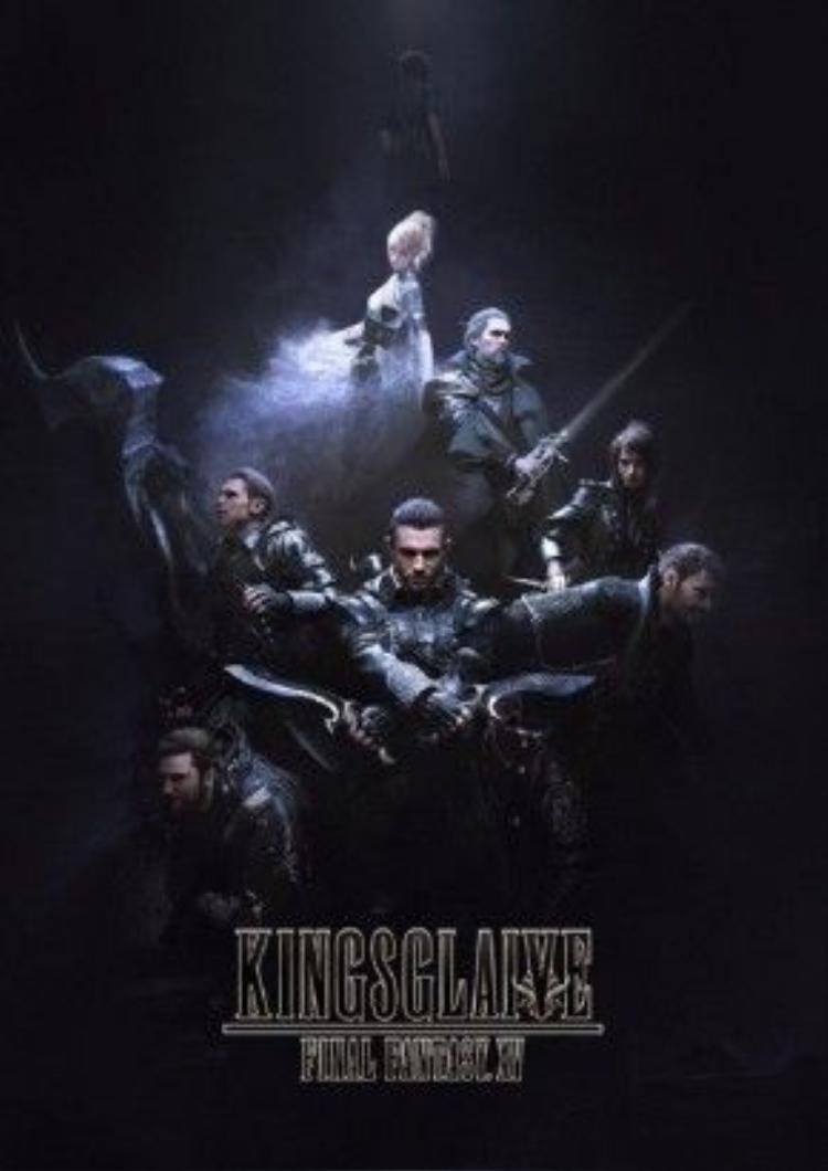 Poster trên trang chủ của Sony Entertainment