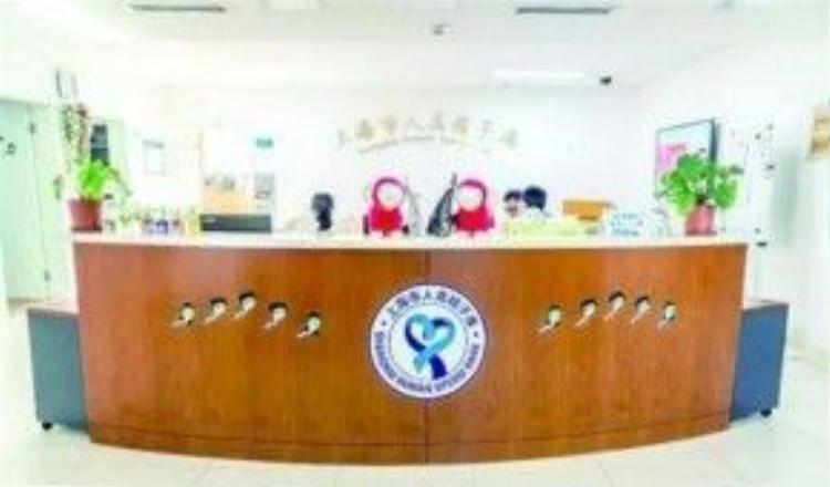 Một ngân hàng tinh trùng tại Trung Quốc.