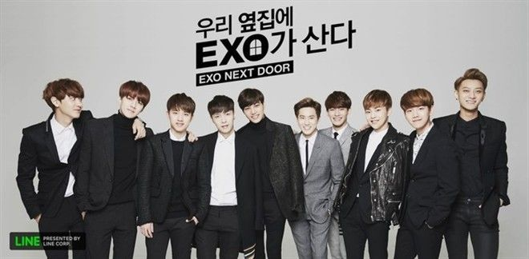 Năm 2016  Những mảnh ghép EXO sẽ thay phiên thống trị màn ảnh