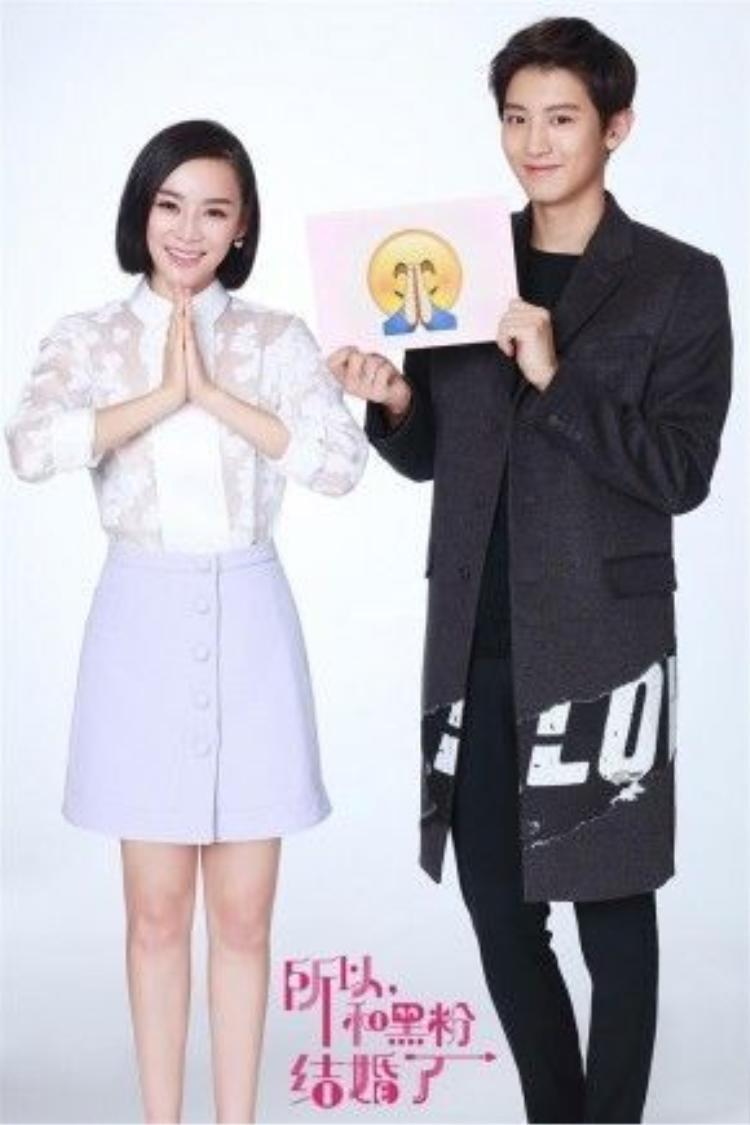 Chanyeol kết đôi cùng Viên San San, tạo nên câu chuyện tình yêu showbiz thú vị.
