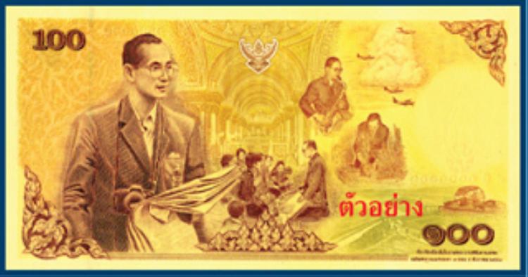 3 quốc gia chăm chỉ phát hành tiền lưu niệm nhất thế giới