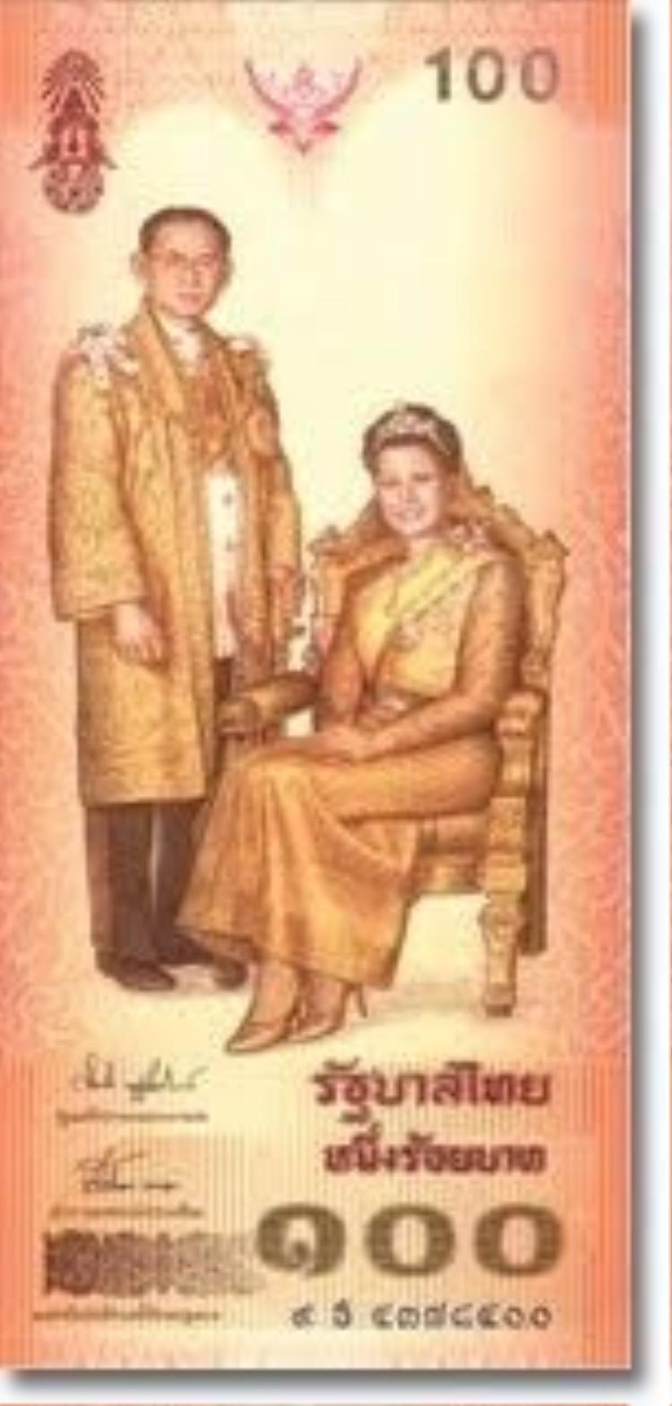 Tiền phát hành nhân dịp sinh nhật hoàng hậu lần thứ 72.
