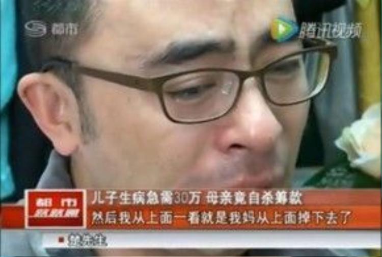 Cậu con trai tin rằng vì muốn có tiền chữa bệnh cho mình mà mẹ phải tự tử