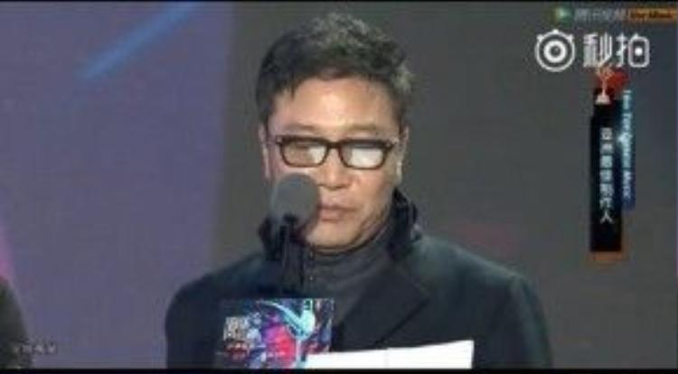 Ông trùm Lee Soo Man cũng bất ngờ tham dự và đạt giảiProducer xuất sắc nhất Châu Á.