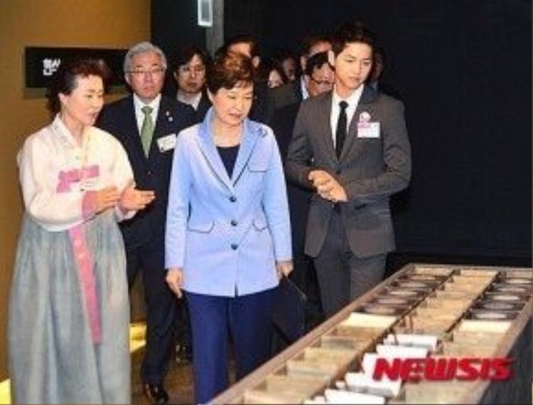 Song Joong Ki bày tỏ vinh dự khi được mời làm đại diện.
