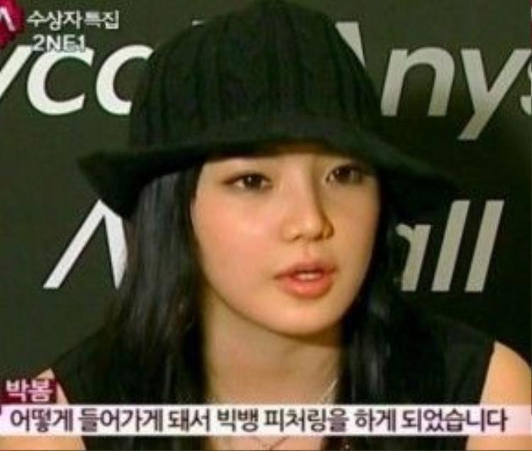 Gương mặt ngày ấy của Park Bom rất tự nhiên, không cứng đờ như hiện nay.