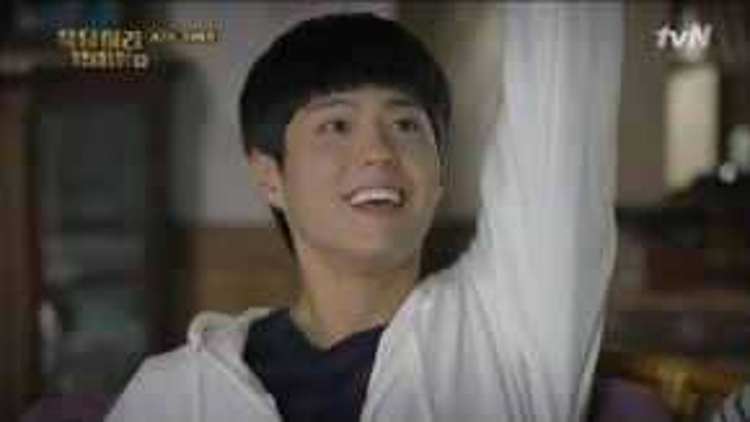 """Park Bo Gum """"ngố tàu"""" trong tạo hình nhân vật Choi Taek"""