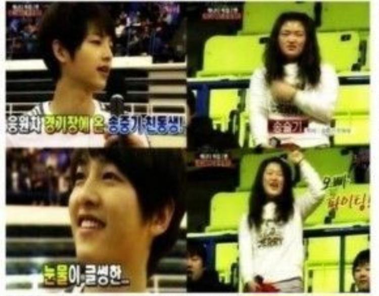 Nếu không nói sẽ không có ai biết cô gái này là em ruột của Song Joong Ki.