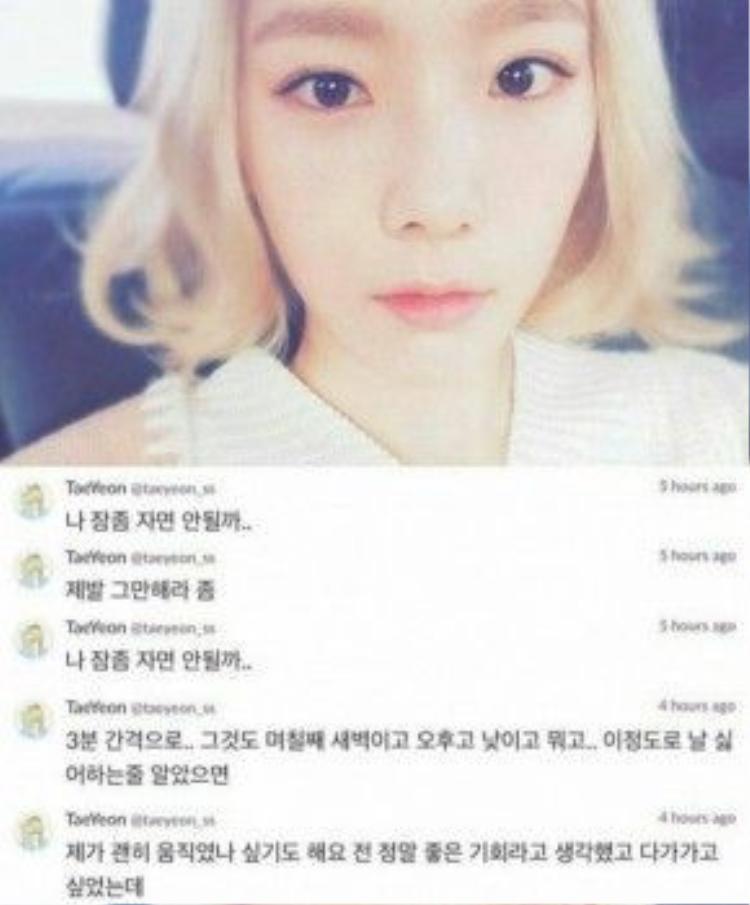 Những lời van xin của Taeyeon khiến nhiều fan đau lòng.