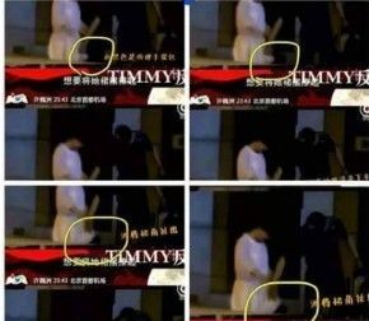 Theo tiết lộ váy của trợ lý bị vướng vào túi và Ngụy Châu đã giúp cô.