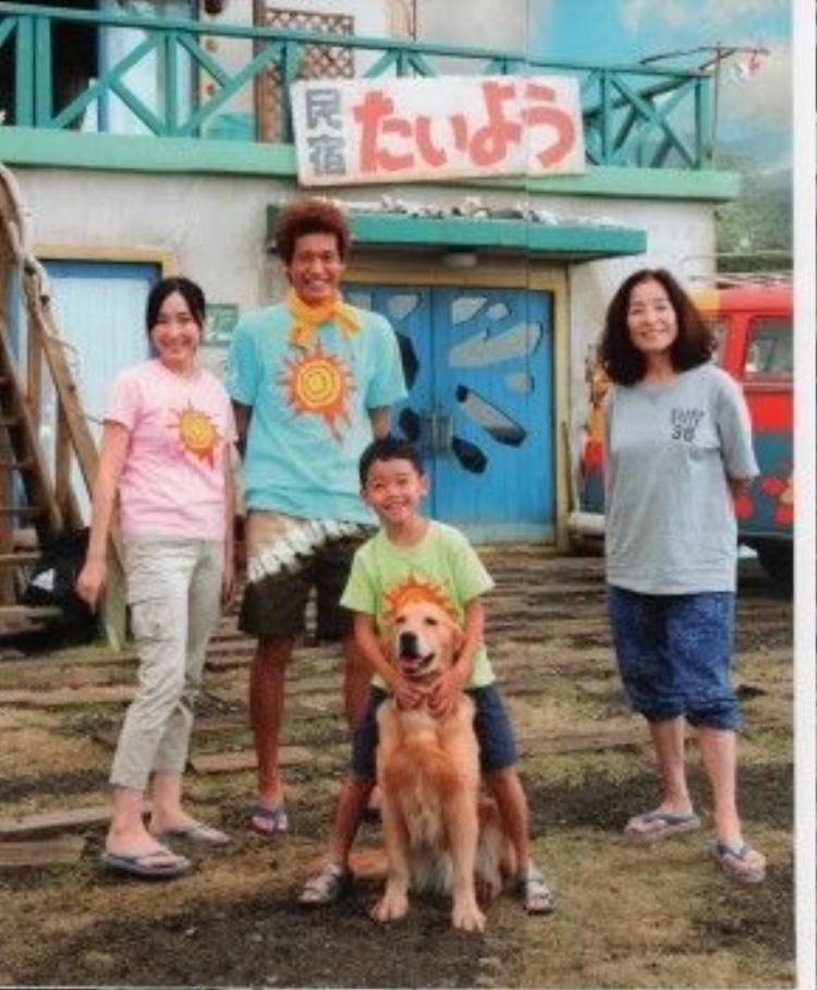 Phim có sự tham gia của Ryuta Sato, Kumiko Aso, Ryunosuke Hashino và Mitsuko Baisho