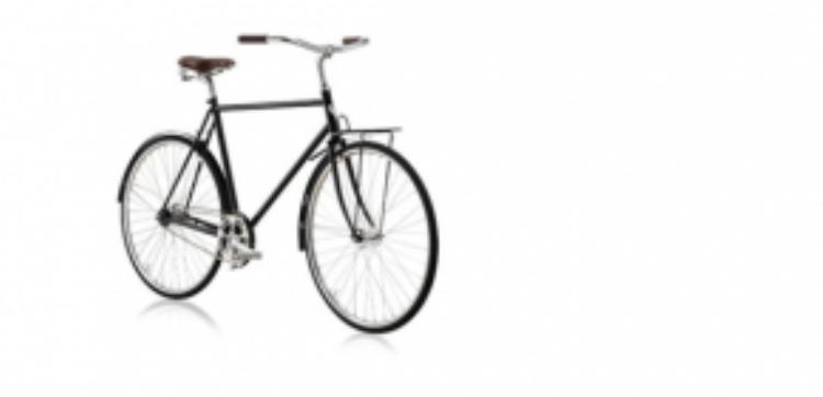 Xe đạp: Bikeid