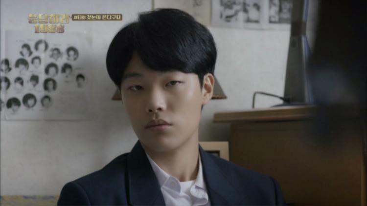Những nam chính không thể không yêu của màn ảnh Hàn năm 2016