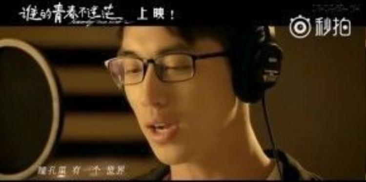 Hứa Ngụy Châu khoe giọng 'ngọt lịm' trong sản phẩm âm nhạc mới.