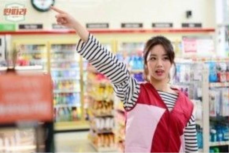 Hyeri vào vai cô chị Geu Rin chăm chỉ làm lụng để lo cho em trai