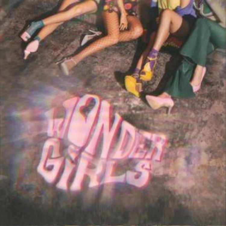 Bìa single được JYP hé lộ vào sáng 15/6.