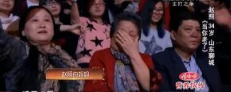 Bà Triệu lặng lẽ gạt lệ khi nghe con trai hát