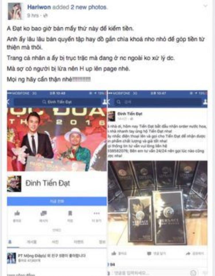 Hari Won cảnh báo người hâm mộ không mua hàng ở Facebook giả của Tiến Đạt.