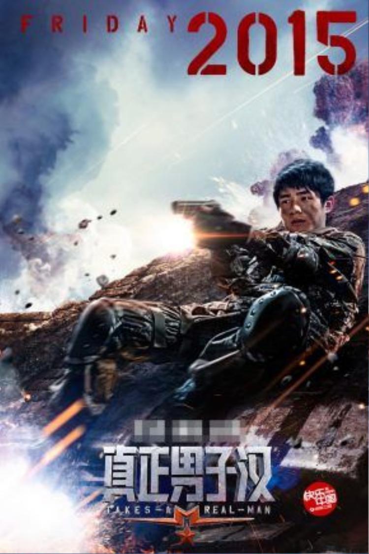 Lưu Hạo Nhiên trưởng thành trong chương trình Nam tử hán chân chính.