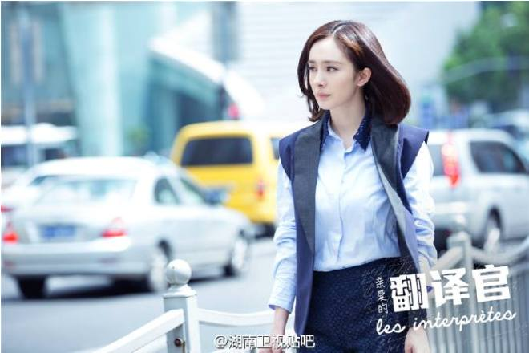 Mách nàng cách mặc đẹp ngất ngây như 'Phiên dịch viên' Dương Mịch