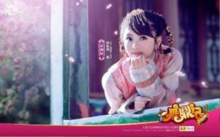 Vai diễn Mộc Kiếm Bình của Đàm Tùng Vận là cô gái điềm đạm nhã nhặn, hướng nội và rất yếu đuối nên người khác vừa gặp là muốn được bảo vệ cho cô ấy.