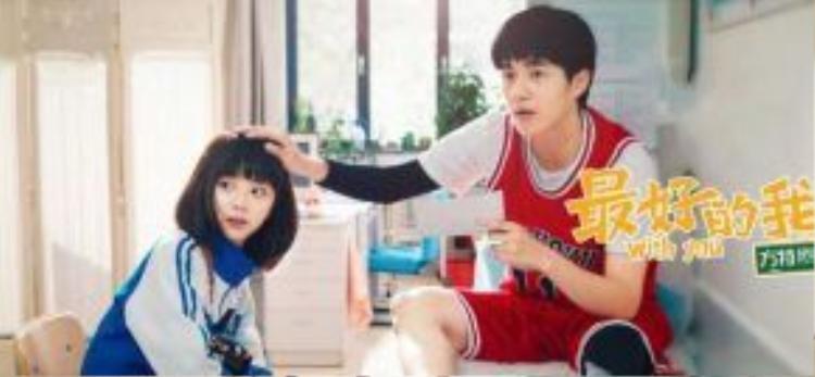 """Cặp đôi Cảnh Cảnh - Dư Hoài đang khiến nhiều khán giả trẻ """"phát cuồng""""."""