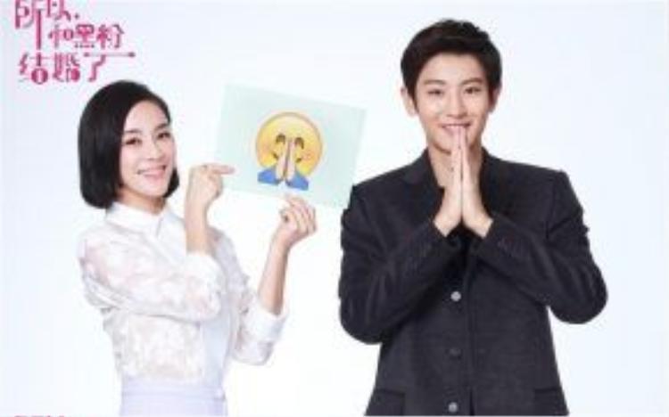 """Viên San San và Chan Yeol (EXO) đóng vai cặp đôi """"oan gia ngõ hẹp"""" trong phim mới."""