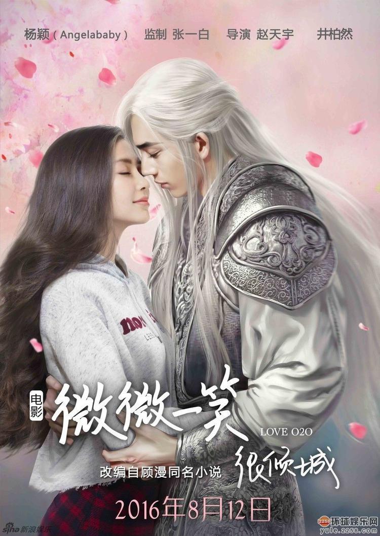 Loạt phim điện ảnh Hoa ngữ 'đốt cháy' rạp chiếu mùa hè năm nay