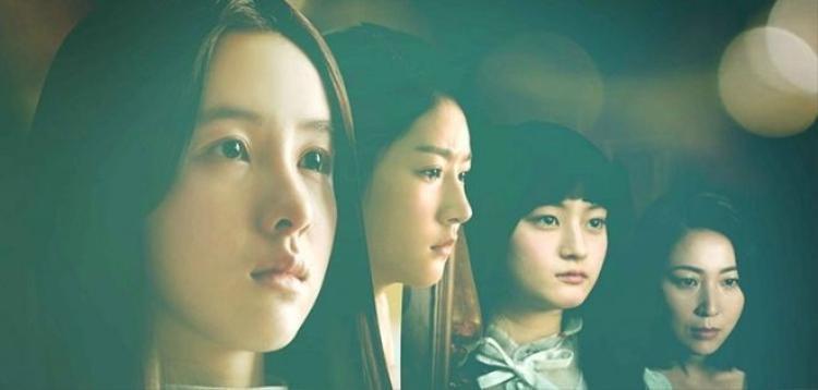 Lưu Hạo Nhiên đóng phim điện ảnh mới cùng loạt mỹ nhân Nhật  Trung  Hàn