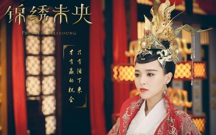 Đi tìm mỹ nhân cổ trang đẹp nhất phim Hoa ngữ nửa cuối năm 2016