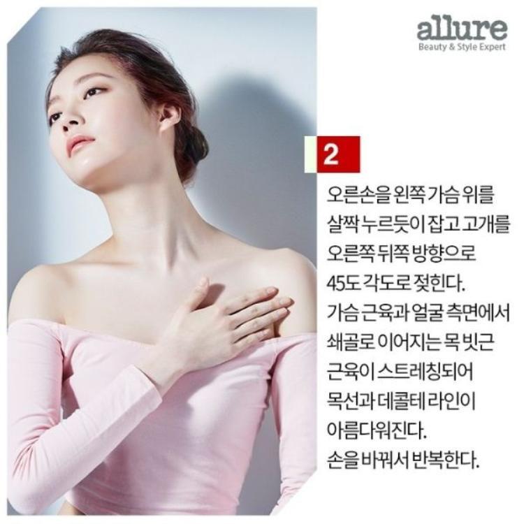 5 bài tập massage giúp cổ thon đẹp, mặt thanh tú như minh tinh Hàn Quốc