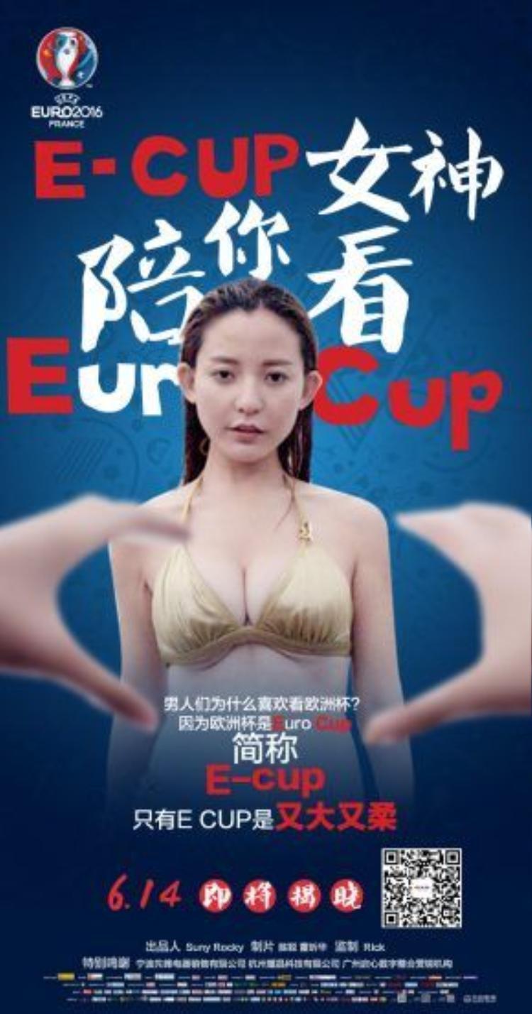 Quảng cáo đã hút hàng chục triệu lượt xem nhờ tận dụng mùa Euro Cup