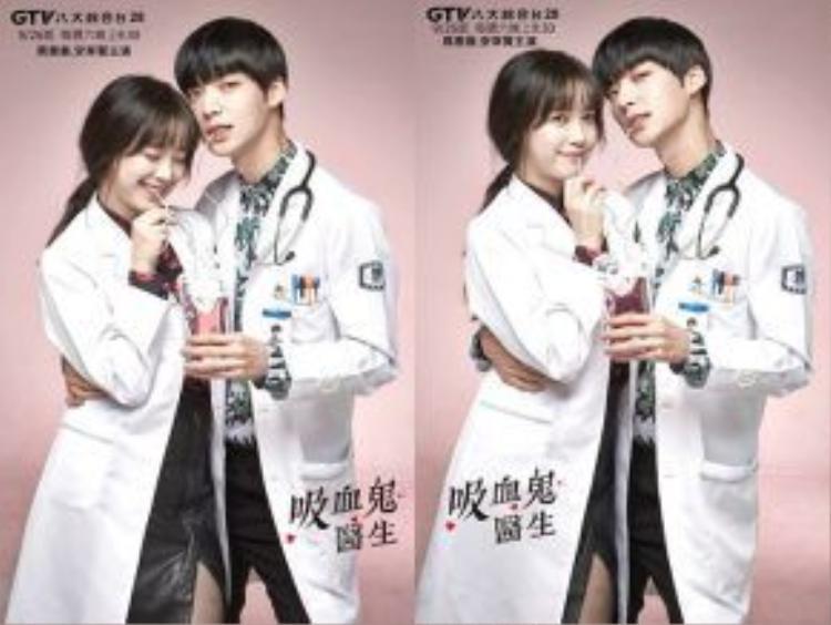 """Bộ phim cũng chính là """"bà mối"""" xe duyên cho mối tình đẹp như mơ của cặp nam nữ chính Ahn Jae Hyun - Goo Hye Sun."""
